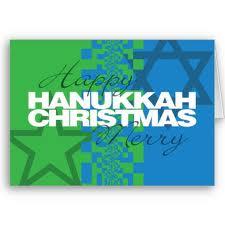 Hanukkah and christmas photo